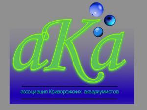 gallery_3812_122_9930.jpg