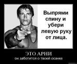 tn_gallery_9883_542_6543.jpg