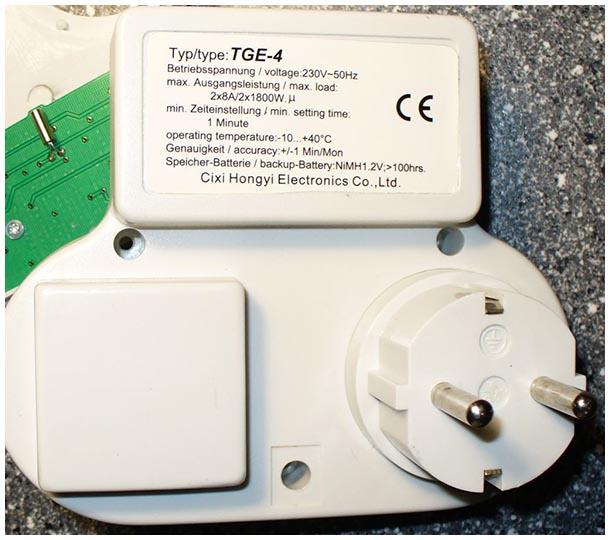 Tge 24 Инструкция - фото 4